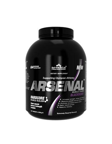 Arsenal-900gr
