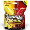 CarboJet-Basic